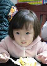儿童模特_陈芯叶